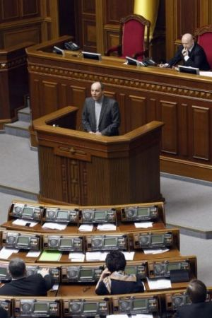 """""""What has taken place is a seizure, blatant aggression"""": Andriy Parubiy."""