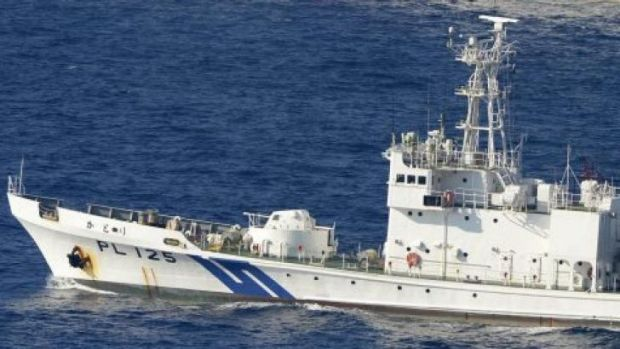 Searching for eight missing sailors ... the Japanese coast guard.
