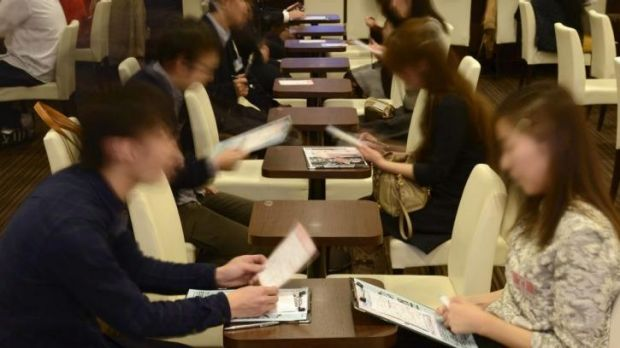 tokyo funds matchmaking parties Japan attempts to rekindle dwindling consultation and information as well as funds for local matchmaking match-making parties in the world.