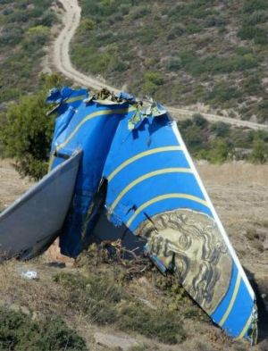 The tail of the crashed Cypriot Helios plane is seen on a hillside in Grammatiko, Greece in 2005.