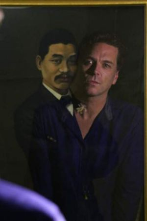 A painted portrait of Quong Tart with his great grandson, Josh.