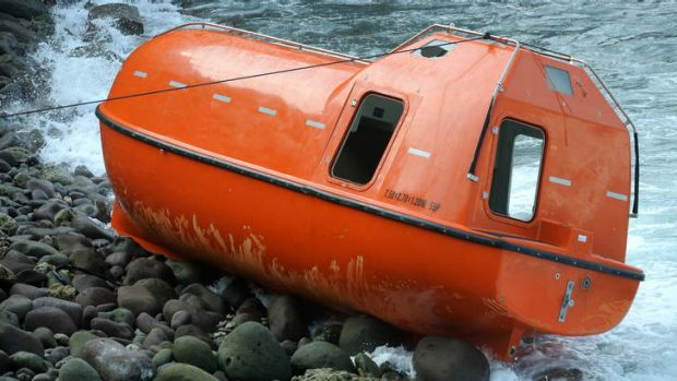 Top secret ... The government would prefer you not see this lifeboat, nor discuss it publicly. Please.
