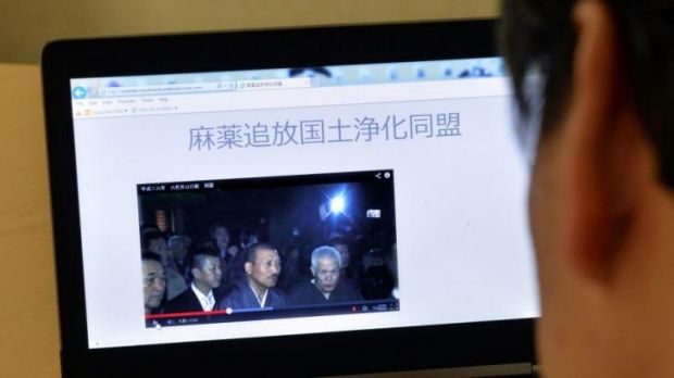 "A man uses a laptop to browse a home page of the ""Banish Drugs and Purify the Nation League"" website displaying a video ..."