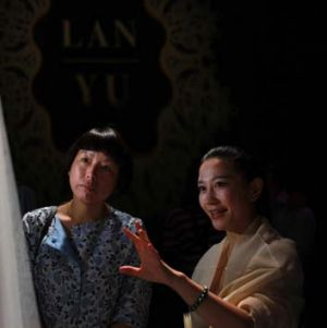 Vogue China Editor-in-chief Angelica Cheung and designer Lam Yu.