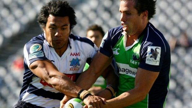 Mine: Melbourne's Digby Ioane (left) and Central Coast's Andrew Smith in the 2007 ARC final.