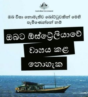 The 'By Boat, no Visa' advertising campaign.