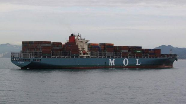 The Marshall Islands-registered MOL Motivator floats in the waters off Hong Kong after it collided with a Chinese cargo ...