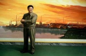 Golden era?: A portrait of Kim Jong Il, who ruled North Korea from 1994 until his death in 2011.