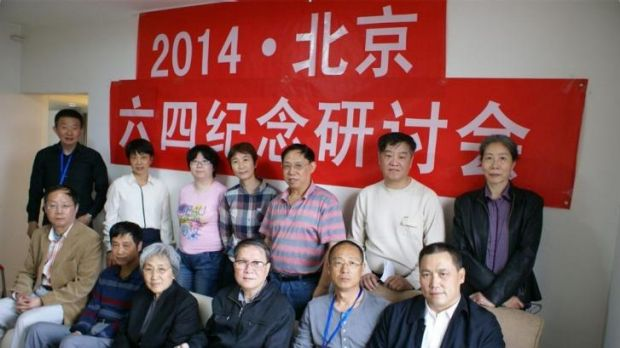 Tiananmen remembered: dissidents including lawyer Pu Zhiqiang (front row, first right) and scholar Xu Youyu (front row, ...