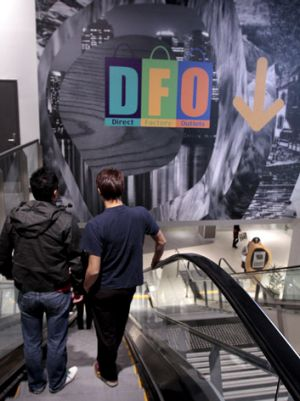 Overseas interests are expected to go shopping for bigger centres such as Westfield Bondi Junction and Fountain Gate.