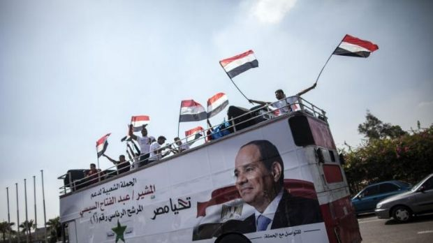 Supporters of Egyptian ex-army chief and leading presidential candidate Abdel Fattah al-Sisi.