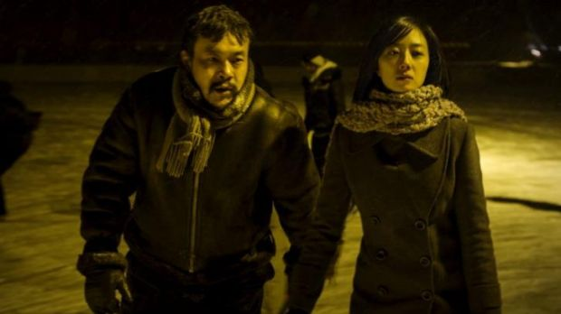 A scene from Sydney Film Festival competition contender Black Coal, Thin Ice.