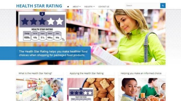 A screen grab obtained by Fairfax Media of the Health Star Rating website that was shut down.