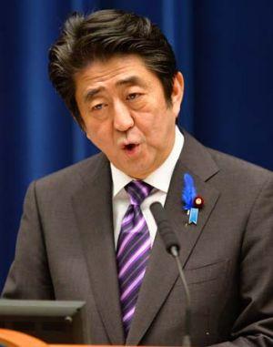 To visit Australia: Japanese Prime Minister Shinzo Abe.