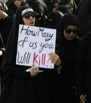 Bahraini mourners at the funeral of an opposition protester in Sanabis, on the the outskirts of the capital Manama. ...