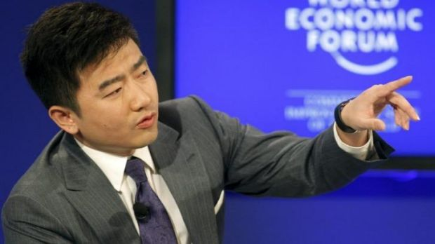 Rising star: Rui Chenggang, seen here moderating a session at the World Economic Forum in Davos in 2011, has been detained.