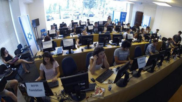 "Israel's Advocacy Room where volunteer students work social media channels ""to explain"" Israel's side of the story."