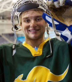 Australian ice hockey star Nathan Walker.