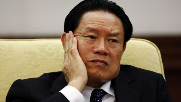 China's former domestic security chief Zhou Yongkang is now under investigation.