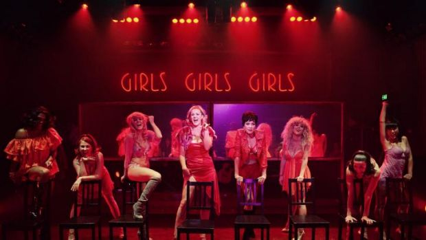 A scene from the musical <i>Sweet Charity</i>.