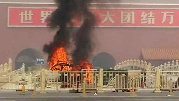The October 2013 car attack in Beijing's Tiananmen Square.