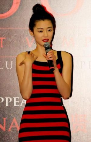 Soap star Jun Ji-hyun has the most popular look.