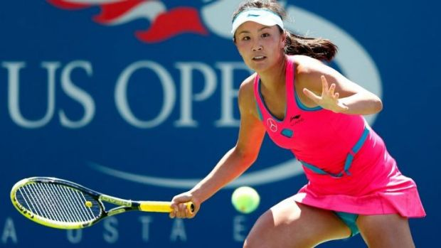 Shuai Peng of China is the world's No.1 doubles player.