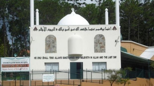 The Islamic mosque at Holland Park.