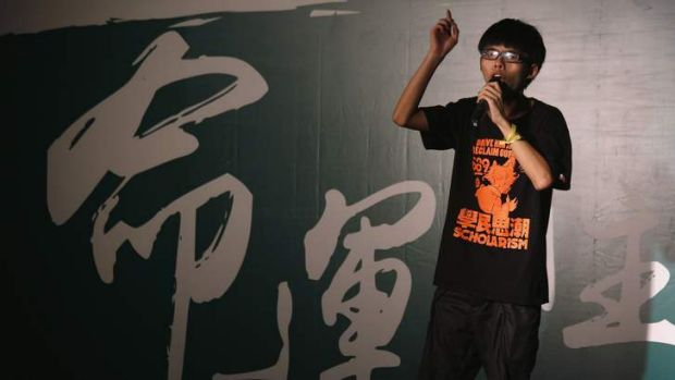 Joshua Wong, a 17-year-old who heads the group leading the student protests in Hong Kong.