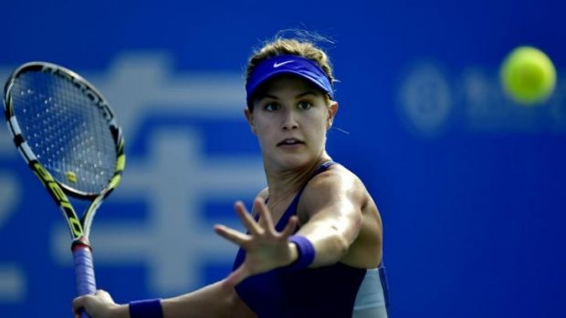 "Eugenie Bouchard: ""I'm excited to compete in my first WTA Finals."""