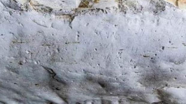 Double story: Engravings visible on a wall at the ancient Jewish bathing site.