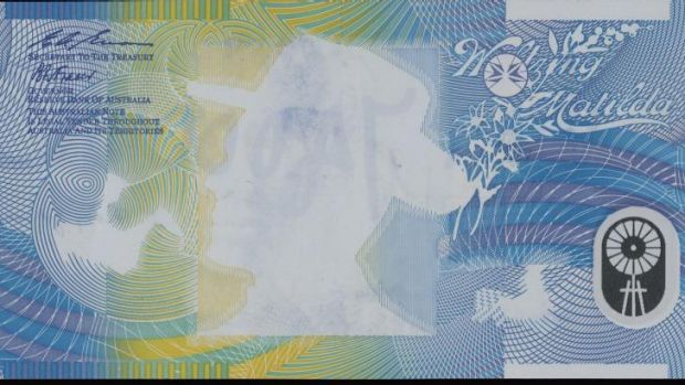 Where's Banjo? This $10 note sold for $1200.