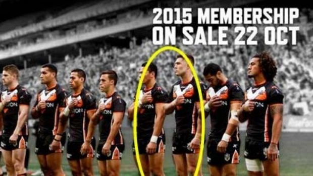 The Tigers membership photo, with Austin missing from the line-up.