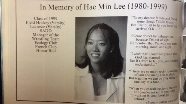 A Reddit user's photo of Hae Min Lee from the 1999 Woodlawn High School yearbook.