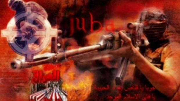 A still of a video tribute to the Iraqi sniper known as 'Juba' appears as propaganda online.