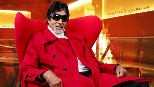 Film legend Amitabh Bachchan is to refuse an honorary doctorate.