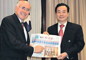 A well-connected man . . . Dr Chau Chak Wing with the former prime minister, John Howard. Dr Chau is welcomed by both ...