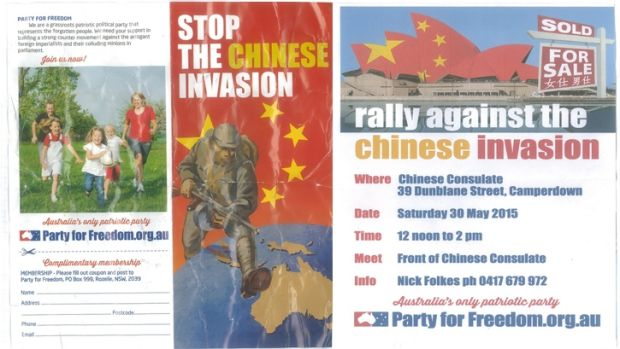 The flyers distributed on Sydney's north shore this week promoting a rally oustide the Chinese Consulate on Saturday.