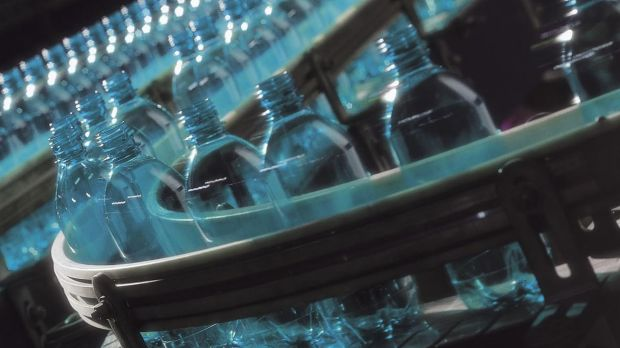 Amcor has posted a better than expected profit.