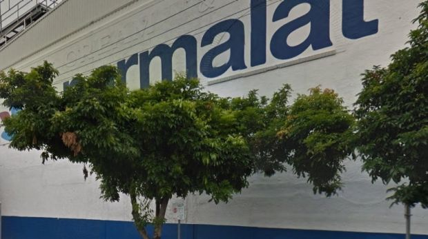 The Parmalat Factory in South Brisbane.
