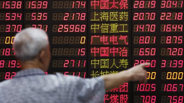 Brokerages will invest more than $25 billion in shares by the end of the month as they try to stop China's intense ...