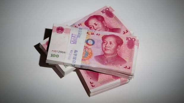 The PBOC's January 7 weakening of the yuan-dollar fixing by 0.5 per cent capped eight straight days of lowering the ...