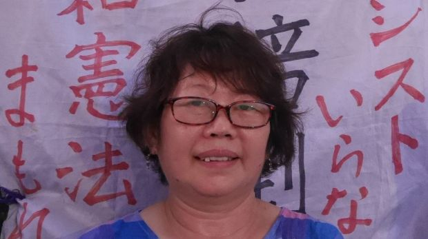 """University professor Yuriko Saito. """"If every prime minister can change their understanding of the constitution they can ..."""