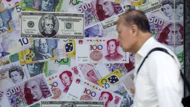 A stronger-than-expected Chinese currency devaluation weighed on the benchmark ASX200 index, which ended 1.2 per cent ...