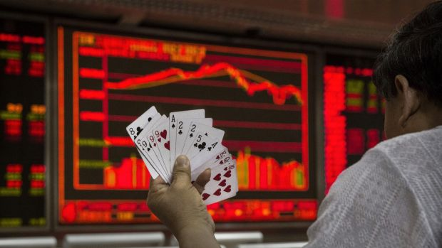 It has been a volatile year for China's equity markets.