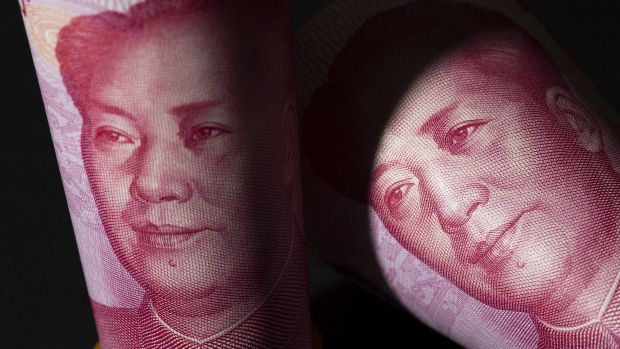 The yuan has appreciated strongly against others that have fallen significantly against the US dollar, so it's not ...