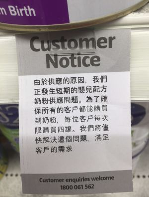 A notice in Mandarin notifying the ration on baby formula at a supermarket.