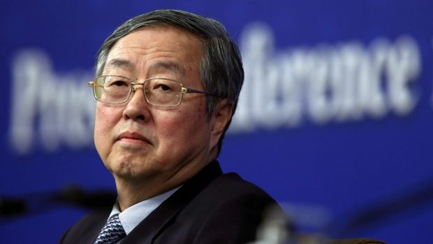 People's Bank of China governor Zhou Xiaochuan has outlined a proposal that may allow banks saddled with bad loans to ...