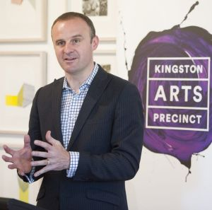 ACT Chief Minister Andrew Barr launchs the Kingston Arts Precinct.
