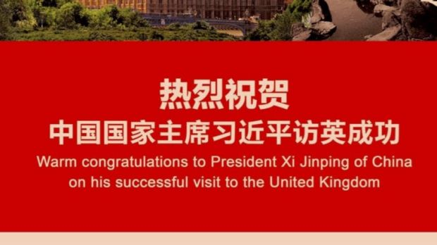 The well-wishing for China's President seems to fit a pattern. Pictured: GEMC advertisement.